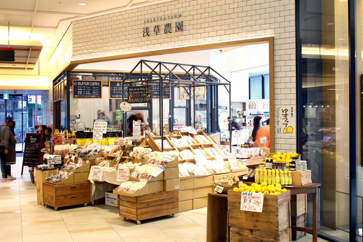 東京エリアにもりもっ茶を扱ってくださるお店が増えました♪